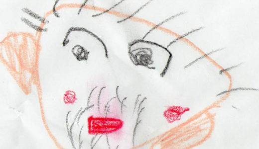 娘が描いた似顔絵 「サービスしといたよ」