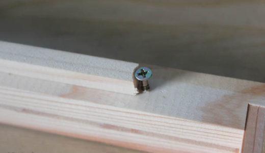 巣枠のコマは、ネジで代用してみました