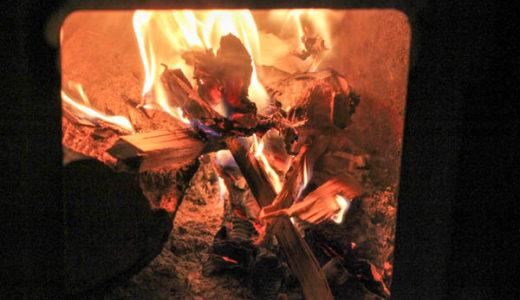 2014年、薪ストーブに火を入れました