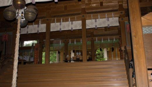 伊勢、奈良県天川村への旅行 3日目 天河神社
