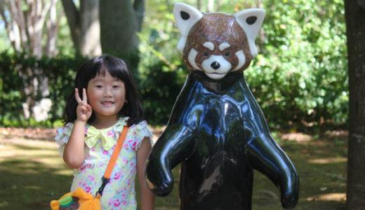 千葉市動物公園に行きました