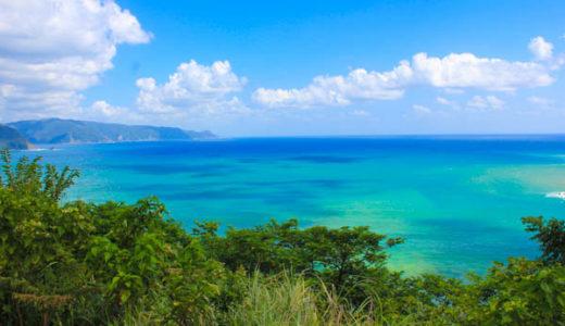 奄美大島 写真いろいろ