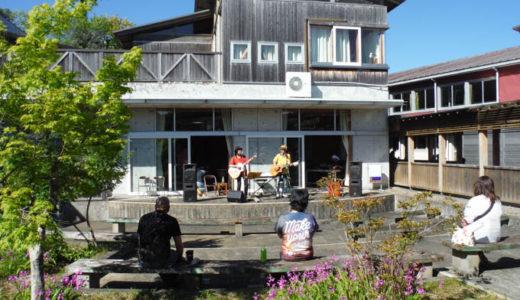 養老渓谷音楽祭 子供大満足、素晴らしい自然環境の中で1日ゆっくり過ごせるイベントです