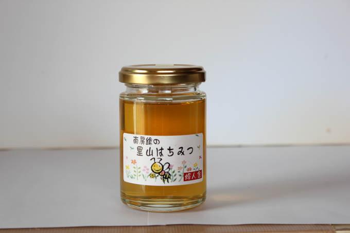 ローヤルゼリーは最強のアンチエイジングフード?ローヤルゼリーはハチミツにも含まれています
