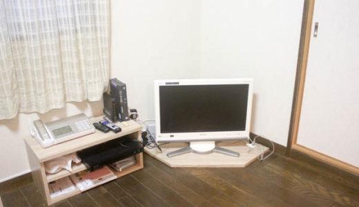 テレビ台購入 テレビは目より低いほうが良い