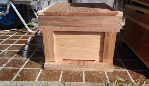 巣箱の清掃、新しい巣箱の購入
