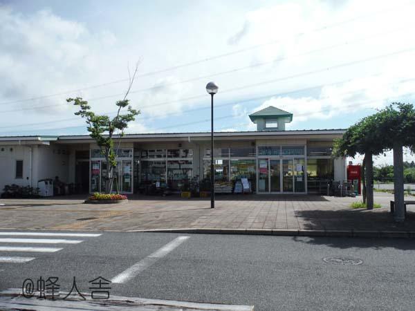 下田農産物直売所