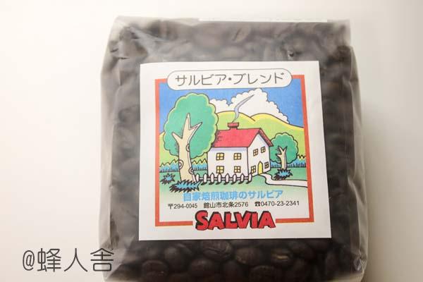サルビアコーヒー豆