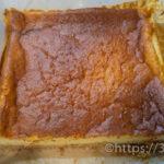 栗原はるみレシピのチーズケーキ